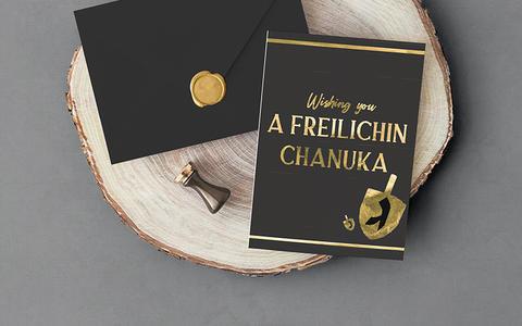 Happy Chanukah Gold Art - 8.5x11, 5x7