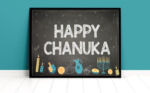 Happy Chanukah Chalkboard - 8.5x11, 5x7, 4x6