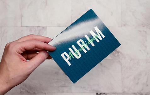 Purim in Green, Folding Card | $5.99 - SALE $5.09