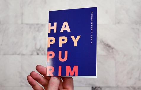 Purim Ombre, Folding Card | $5.99 - SALE $5.09