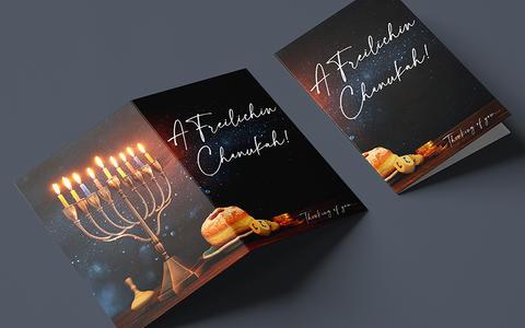 A Freilichin Chanukah, vol. 2 - 5x7, 4x6