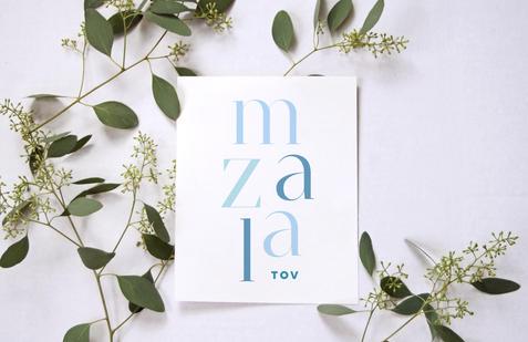 Mazal Tov, Blue (set of 7) | $27.99