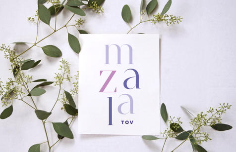Mazal Tov, Purple (set of 7) | $27.99