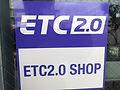 ETC看板.jpg