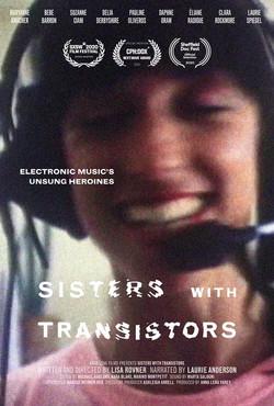электросестры