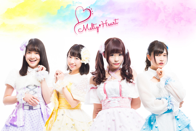 Melty Heart
