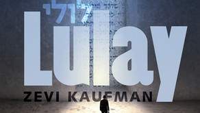Lulay- New Single Release!! In honor of Daf HaYomi Siyum HaShas 2020