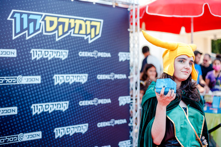 ComicsCon out side-small-107.jpg