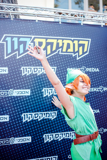 ComicsCon out side-small-109.jpg