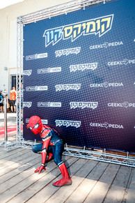 ComicsCon out side-small-90.jpg