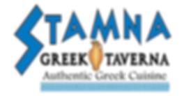 stamna logo.png