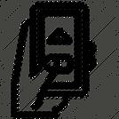 Food-online-order-mobile-website-512.png