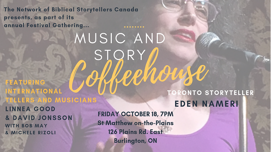 Coffeehouse Event Cover Page NBSCan2019