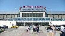 칭기스칸 국제공항
