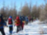Bogd Khan trekking winter