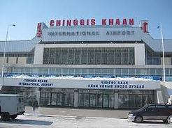 칭키스카 국제공항