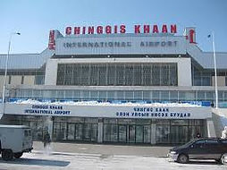 칭키스칸 국제공항