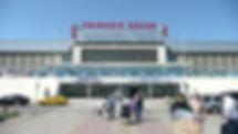 칭키스칸 국제공항,Brucke-Osteuropa,wikimedia