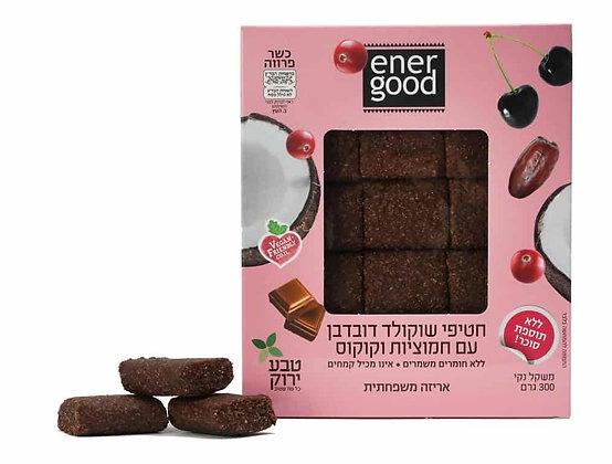 חטיפי שוקולד דובדבן עם חמוציות וקוקוס - טבע ירוק
