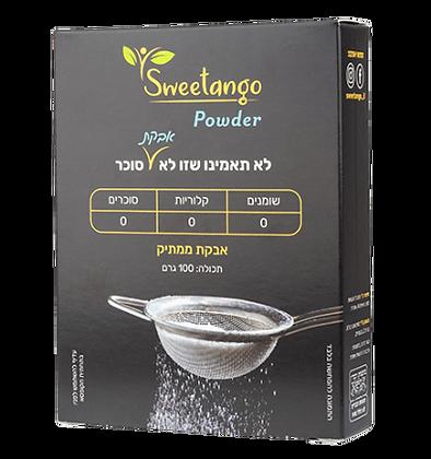 אבקת סוכר  - סוויטאנגו
