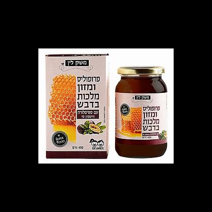 פרופוליס ומזון מלכות בדבש עם פסיפלורה וויטמין סי - משק לין