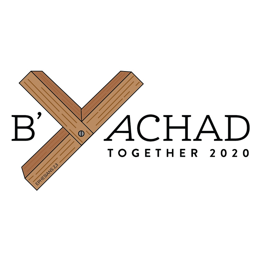 """""""BeYachad"""" Israel Youth Conference and Tour 2020"""