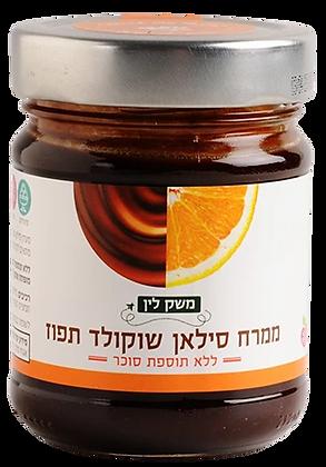 ממרח סילאן שוקולד תפוז - משק לין