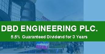 DBD Engineering PLC が上場へ! 証券サポートルーム<7月>