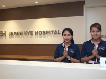 パリミキ・カンボジア 眼科検診って?