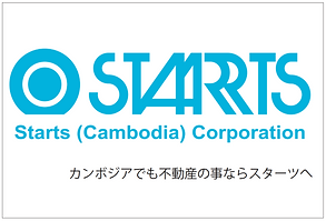 starts logo big.png
