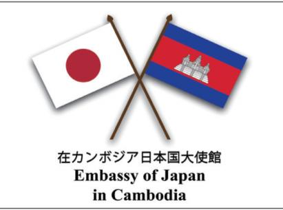 カンボジア入国時における制限措置の変更について(2021年10月22日)