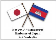 大使館より