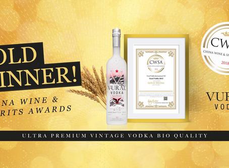 Vural Vodka gewinnt Gold in China
