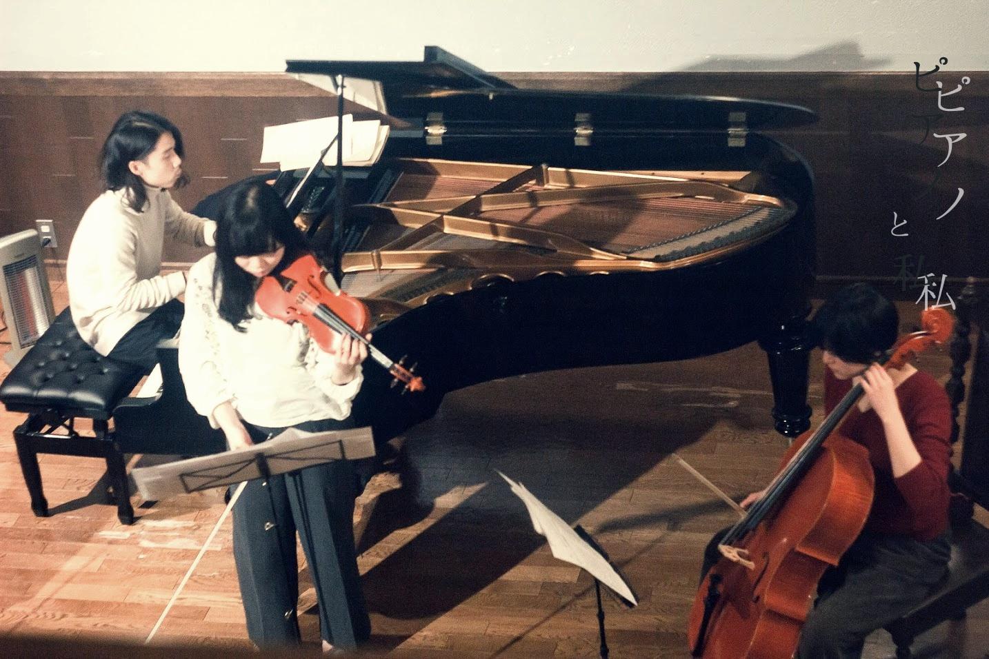 ピアノと私_7
