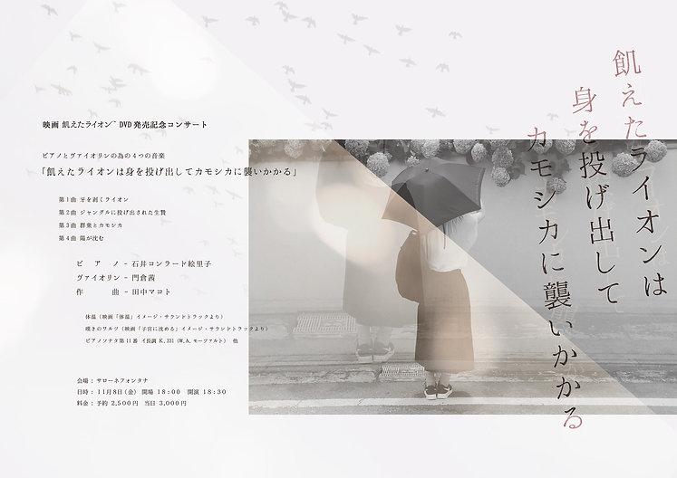 a4-omote_web.jpg