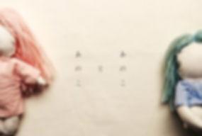 山本ゆり子 個展 「あのこ と あのこ」