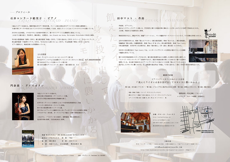a4-ura_web.jpg