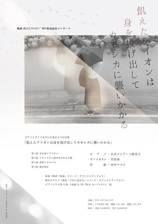 a3-omote_web.jpg