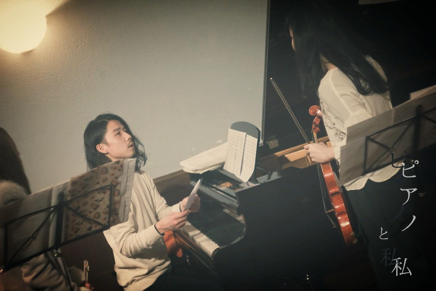 ピアノと私_2