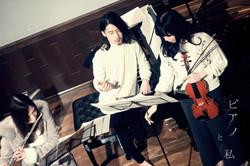 ピアノと私_3