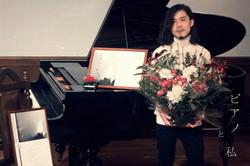 ピアノと私_9