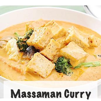 Masaman Curry HRez.JPG