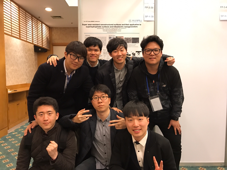 2017.04 KMEMS conference