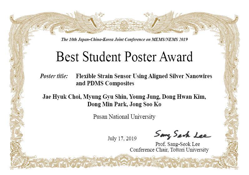 JCK2019 'BestPosterAward'