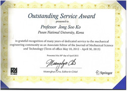 2015 Outstanding Service Award