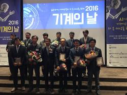 2016 10대기계기술상_수상