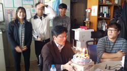 2015.12 Prof. Ko's birthday