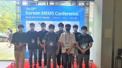 2020 KMEMS 학회