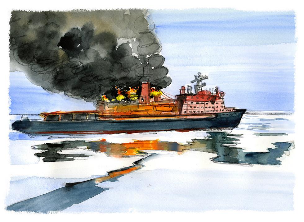 Illustrasjon brann i atomdrevet båt