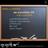 মাধ্যমিক '২১ পরীক্ষার্থীদের অধ্যায়ভিত্তিক অনসাইট টেস্ট: অঙ্ক